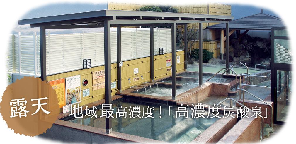 大浴槽でゆったりリラックス バイブラバス吹き出る泡とその超音波で血行促進
